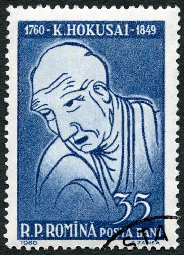 Katsushika Hokusa
